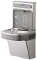Elkay Water Cooler Bottle Filling Station Single in LT Gray, REF